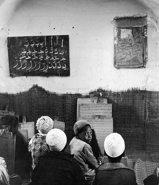 Coranic School, 1956