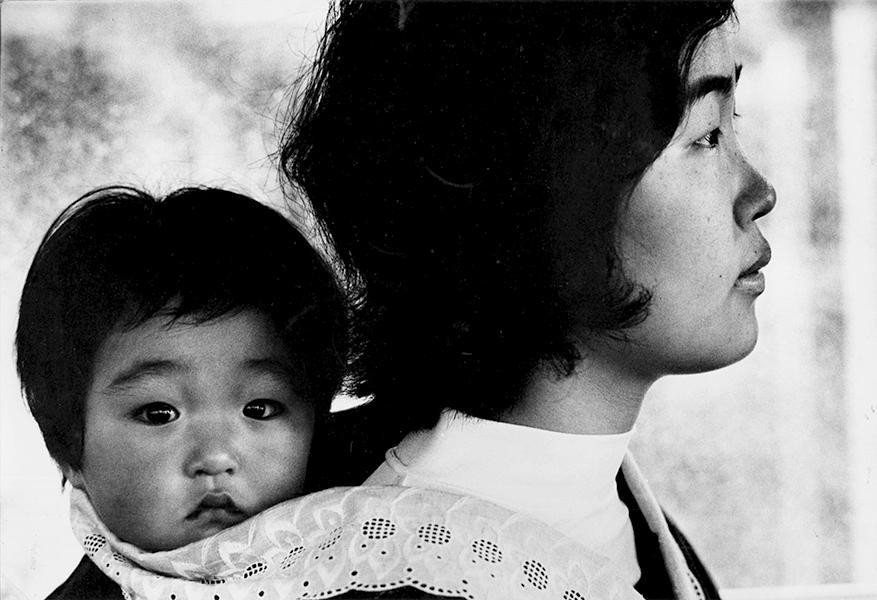 Japan, 1972